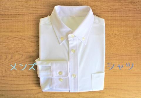シャツは基本的にジャケットに合うものを…