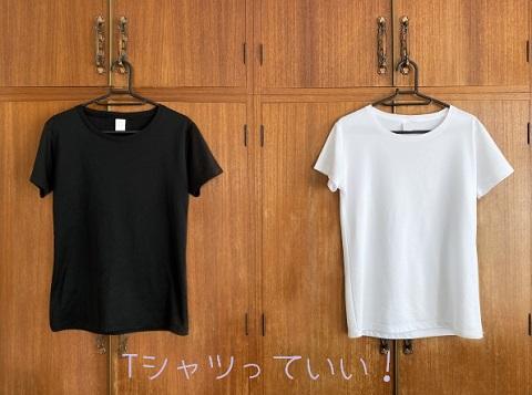 カットソー&Tシャツがなかった時代が想像できないくらい!